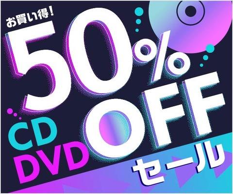 m_CD_DVD_salle_flam