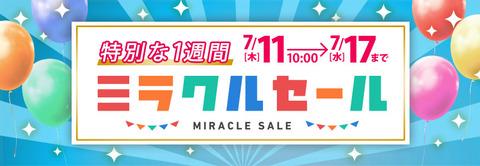 1907_bnr_miracle