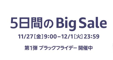 スクリーンショット 2020-11-27 19.56.19