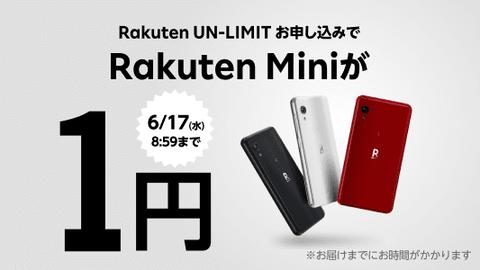 mini-discount-533x300