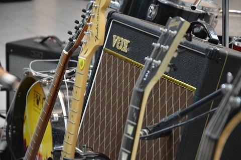 guitar-1011173_640