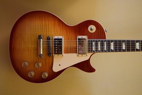guitar-1510658_640