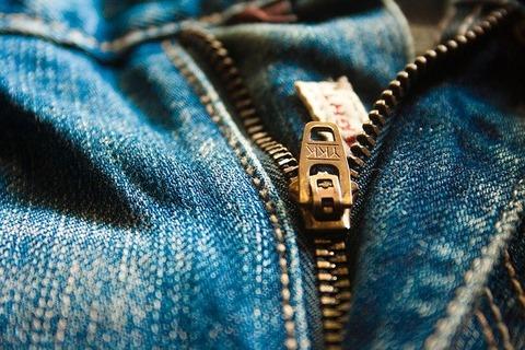 zipper-167057_640