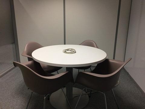 meeting-room-2170534_640