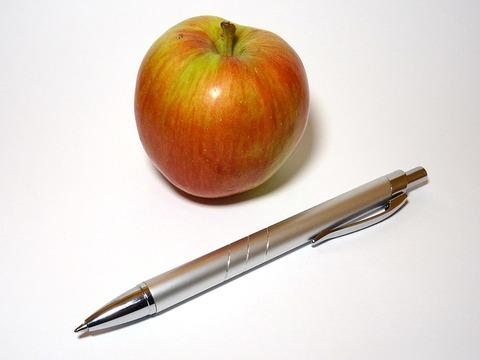 apple-1235614_640