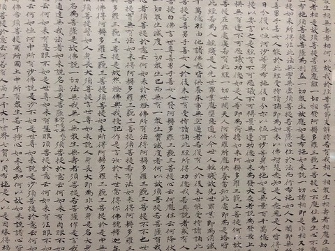chinese-characters-781140_640