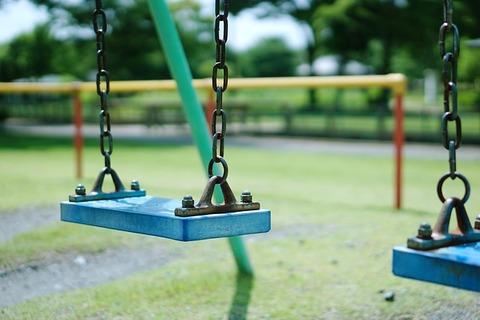 park-3690895_640