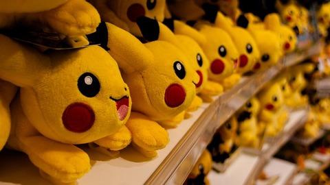 pikachu-1207146_640
