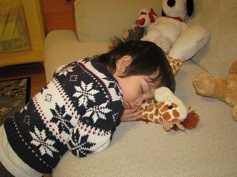 sleeping-824601_640