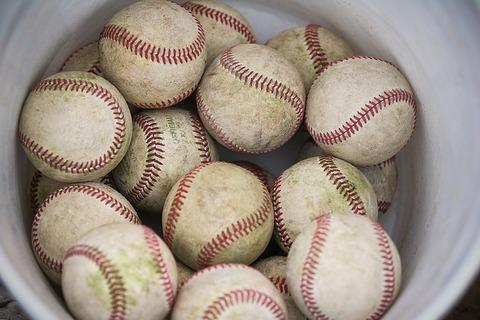 baseballs-1087695_640