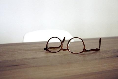 glasses-1149982_640
