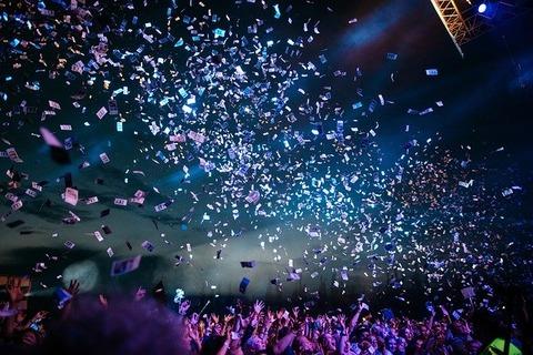confetti-2571539_640