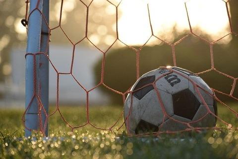 soccer-5506106_640