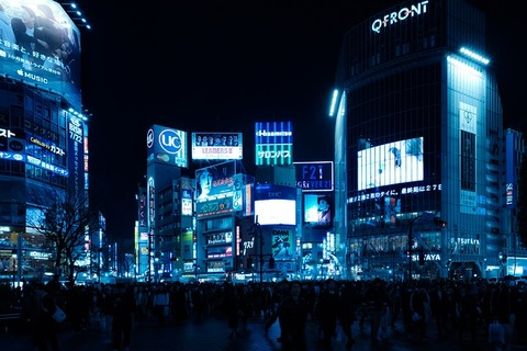 shibuya-2223492_640
