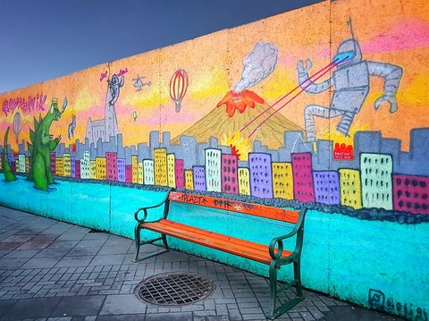 street-art-2153248_640