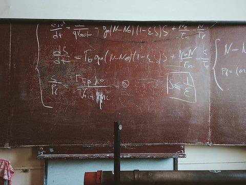 classroom-1209820_640