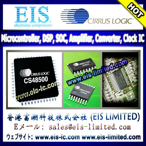 cirrus lgic microcontroller dsp soc amplifier converter clock ic sciox Images
