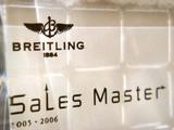 セールスマスター