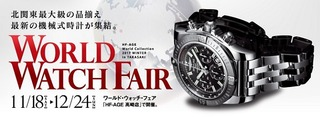 HF-AGE高崎_HPトップ1140x420pix