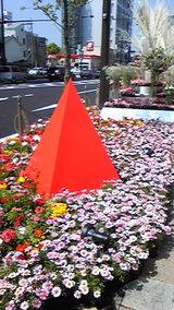 赤いピラミッド