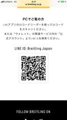 IMG_3152