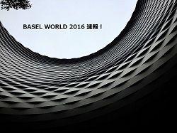 basel2016--