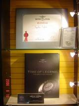 TIME of LEGEND Book
