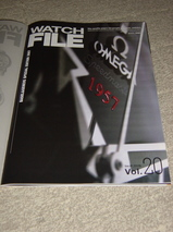 WATCH FILE Vol20 表紙