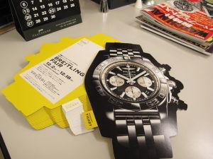 時計型のDM