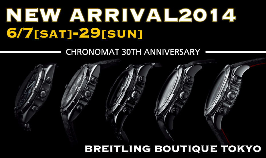 2014 new arrival