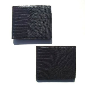aniary Lizard Wallet
