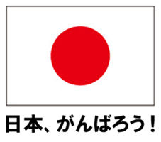 japan1