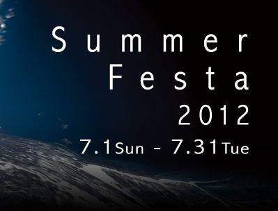 Summer Festa 2012