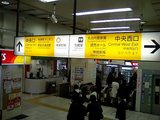 JR有楽町中央口