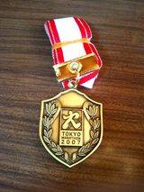 記念メダル