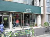 Tokyo Wheels