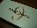 高木チーズ1