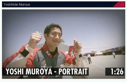 muroya