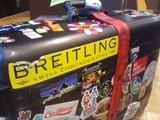 部長スーツケース