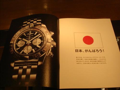 blog 022