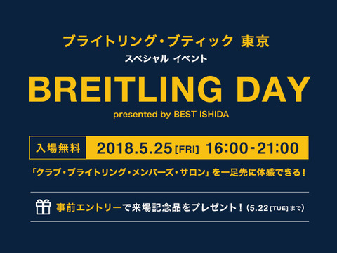 breitling_day_180525_bbt