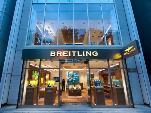 BREITLING_3