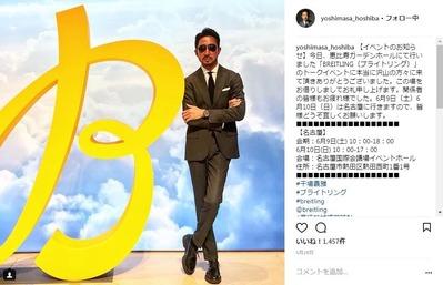 Yoshimasa Hoshiba instagram