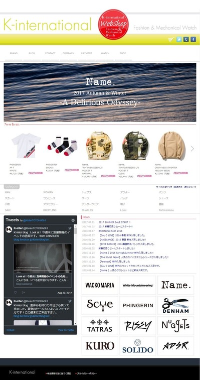 K-INTERNATIONAL WEB SHOP