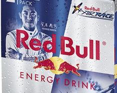 Red Bull]
