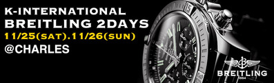 BREITLING & K-INTERNATIONAL 2DAYS BANNER