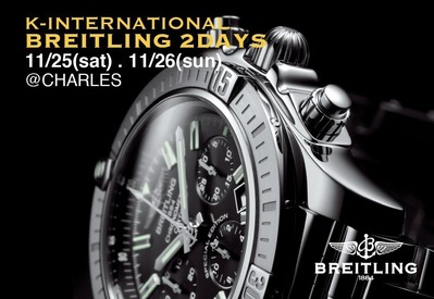 BREITLING & K-INTERNATIONAL 2DAYS