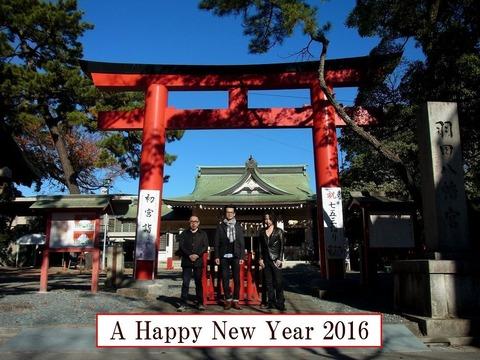 2016 年賀写真