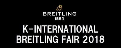 K-INTERNATIONAL BREITLING FAIR 2018