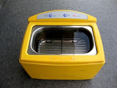 Ultrasonic washing machine